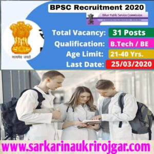 Read more about the article Bihar Assistant Engineering  Recruitment 2020