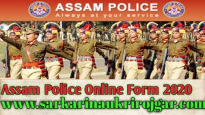 Read more about the article Assam Police Online Form 2020
