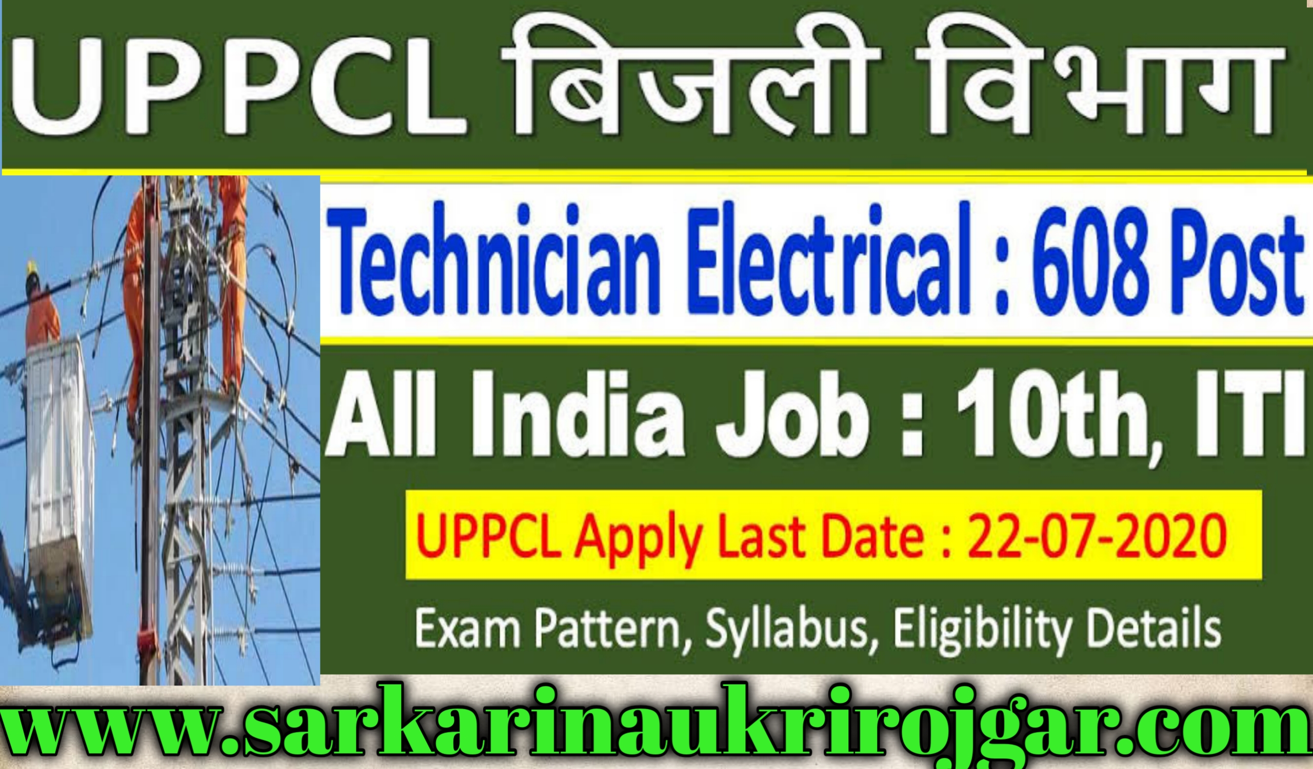 UPPCL Technician Electrical Online Form 2020