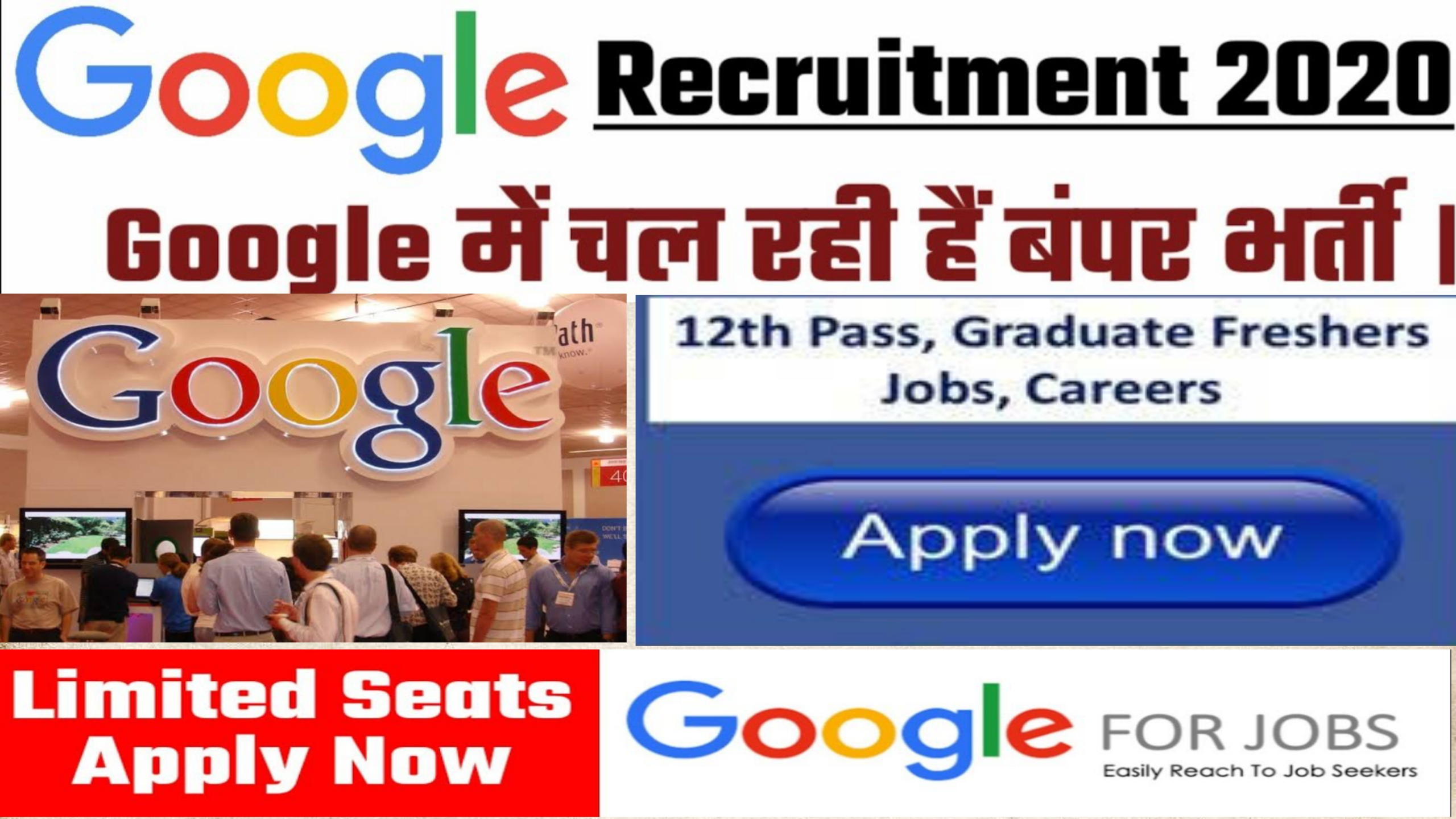Google Recruitment 2020