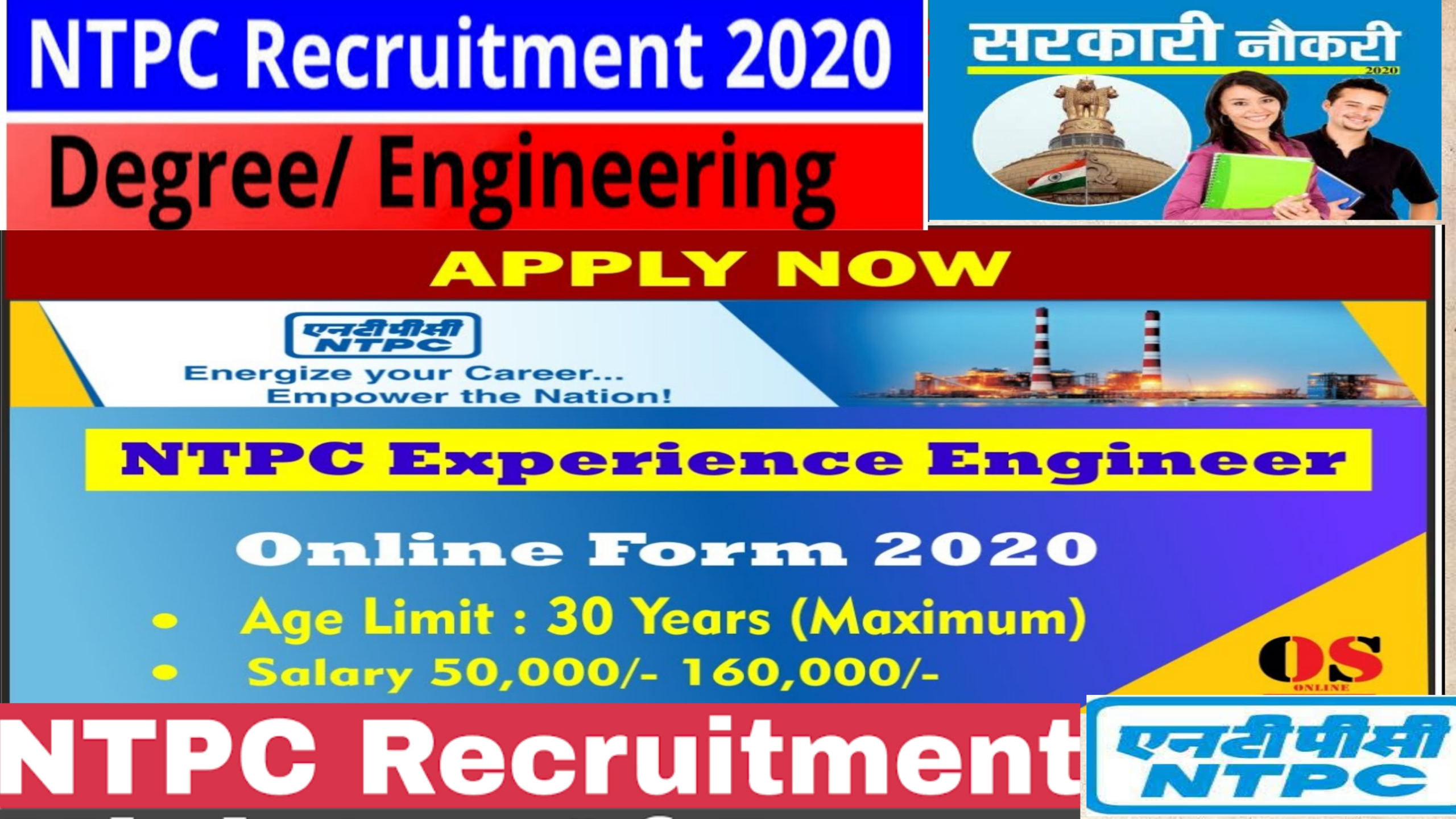NTPC  Experience Engineering Online Form 2020