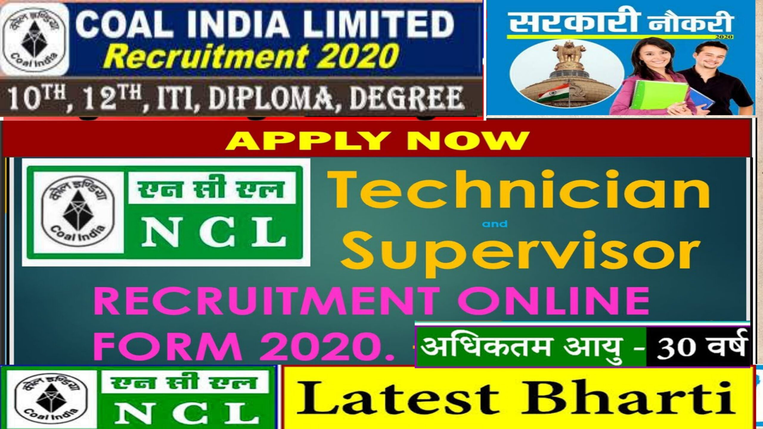 NCL Technician and Supervisor Online Form 2020