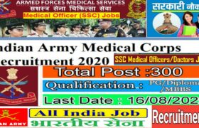 Indian Army Medical Corps Recruitment 2020