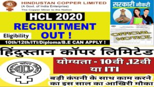 Read more about the article Hindustan Copper Ltd Trade Apprentice Online Form 2020