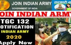 Indian Army TRC 132 Online Form 2020