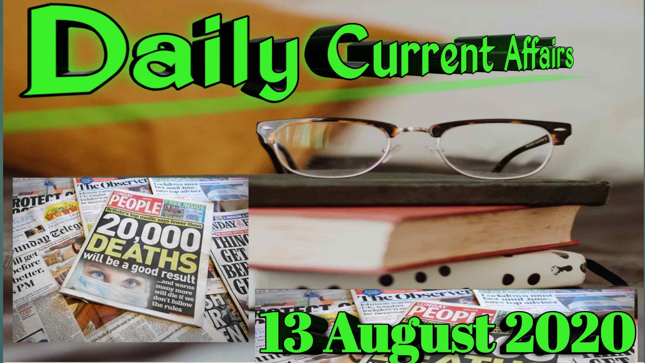 Today Current Affairs (Important Question) - 13 August 2020Vision current affairs