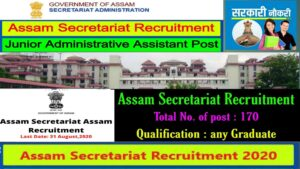 Assam Junior  Assistant Online Recruitment 2020