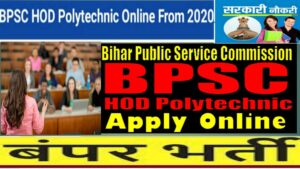 Read more about the article Bihar BPSC HOD Polytechnic Recruitment 2020-Lecturer