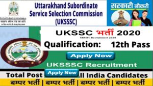 UKSSSC Account Clerk online Form 2020