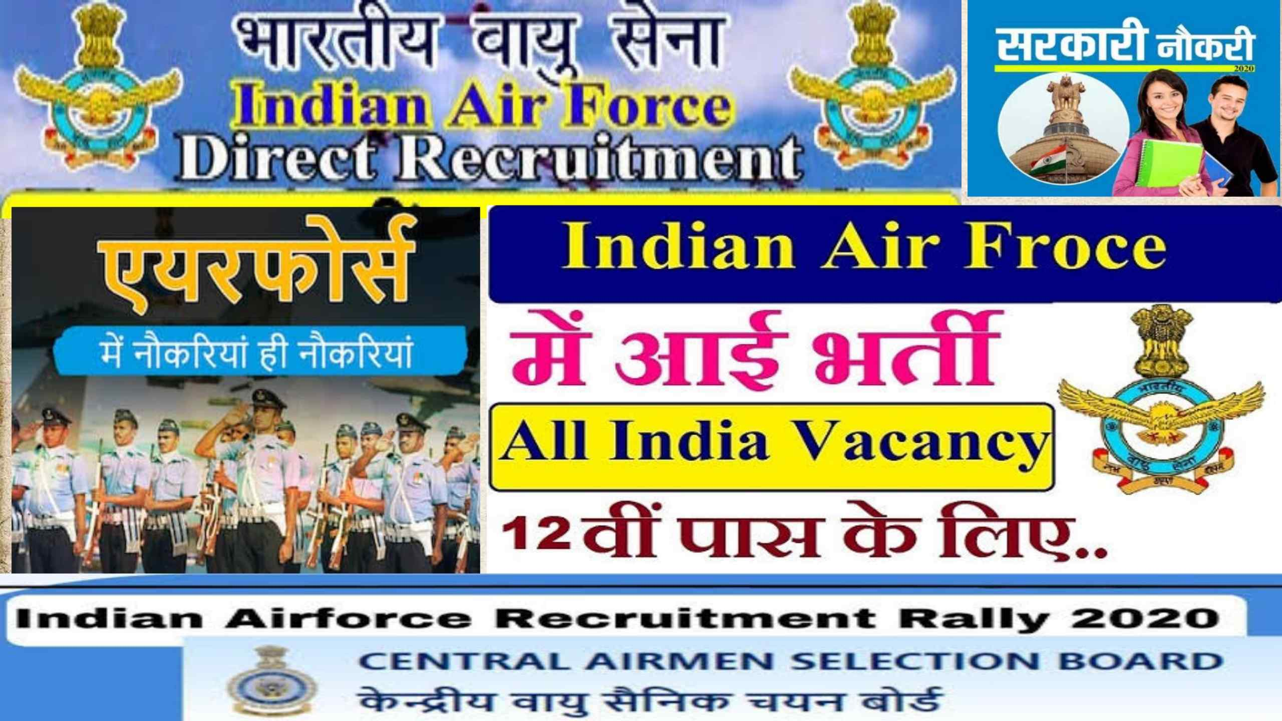 Indian Air Force Rally Recruitment 2020