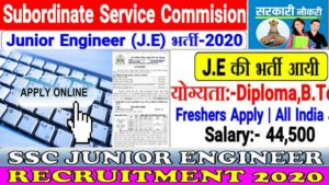 Read more about the article SSC Junior Engineer JE Recruitment 2020