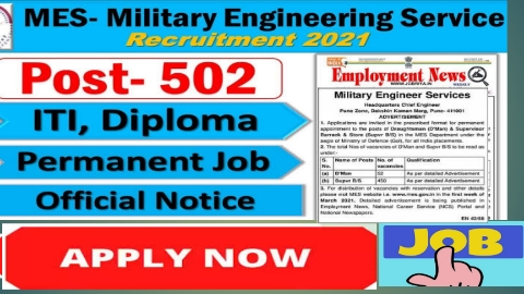 Military Engineering Services Recruitment 2021