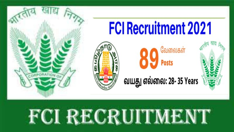 FCI Recruitment 2021-89 Assistant General Manager and Medical Officer
