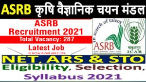 Read more about the article ASRB Recruitment 2021-287 Vacancy